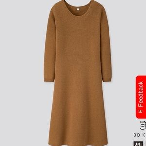 Women U 3D premium lambswool flared dress (brown)